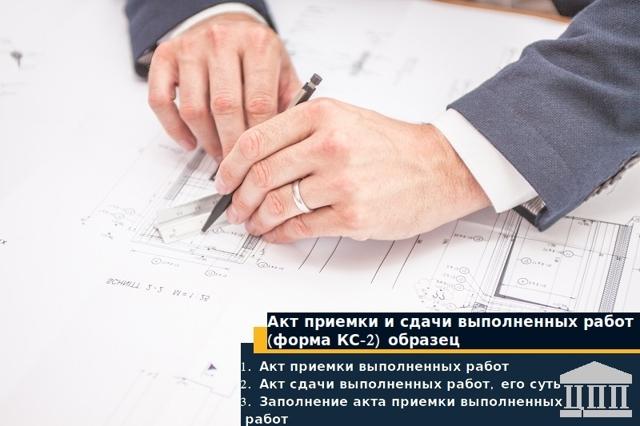 Акт монтажа трубопровода образец заполнения